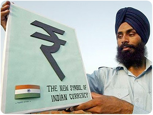 indian rupee symbol selected