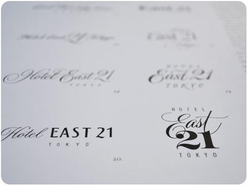 hotel east 21 tokyo logo