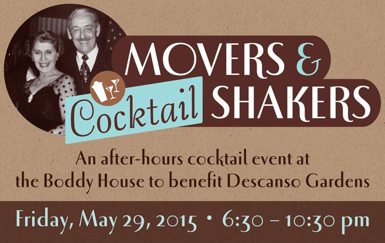 DG_Movers_Shakers_invite